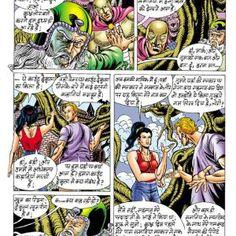 DRACULA KA HAMLA (DRACULA SERIES-1) RC 374 - SJCOMICSSJCOMICS | Mobile Version Comics Pdf, Download Comics, Read Comics, Dracula Series, Peanuts Comics, Comic Books, Reading, Cover, Reading Books