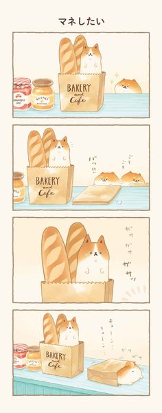 Cute Animal Drawings Kawaii, Cute Drawings, Kawaii Chibi, Kawaii Art, Food Cartoon, Cute Cartoon, Cute Images, Cute Pictures, Chibi Food