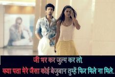 Best Hindi Shayari Photo with Image Wallpaper in Hindi English Shayari Photo, Shayari Image, Shayari In Hindi, Wallpaper, Sad, English, Collection, Wallpapers, English Language