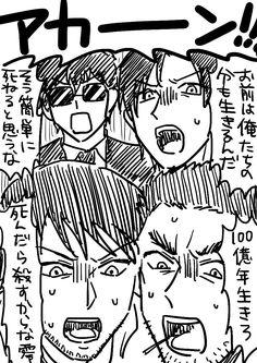 小出 (@koideaka) さんの漫画 | 61作目 | ツイコミ(仮) Police Story, Case Closed, Japanese Culture, Conan, Detective, Vodka, Snoopy, Cartoon, Manga