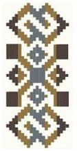 Taller Inkle Loom, Loom Weaving, Cross Stitch Bird, Cross Stitch Patterns, Fabric Patterns, Crochet Patterns, Persian Pattern, Needlepoint Stitches, Tapestry Crochet