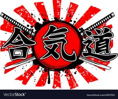 vector image on VectorStock Aikido, Samurai Art, Samurai Swords, Geometric Lion Tattoo, Japon Tokyo, Jdm Stickers, Arte Ninja, Logo Sticker, Skull Art
