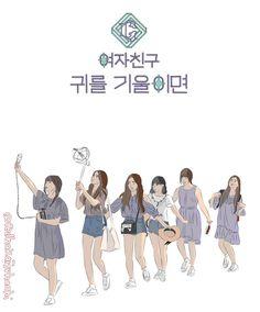 "275 Me gusta, 1 comentarios - Redha (@redhakaijuhachi) en Instagram: ""#LOVE_WHISPER #GFRIEND #EUNHA #UMJI #YERIN #SOWON #YUJU #SINB @gfriendofficial #fanart"" Gfriend And Bts, Sinb Gfriend, South Korean Girls, Korean Girl Groups, G Friend, Kpop Fanart, Kpop Groups, Korean Singer, Chibi"