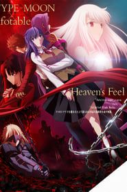 Hd Fate Stay Night Heaven S Feel Presage Flower 2017 Pelicula Completa En Espanol Latino Fate Stay Night Spring Song Movies To Watch Free