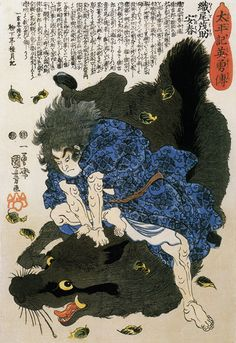 Utagawa Kuniyoshi japanese japan myth legend wolf catcher