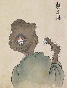 The Bakemono Zukushi handscroll, painted in the Edo period (18th-19th century) by an unknown artist, depicts 24 traditional monsters that once used to spook the people of Japan.