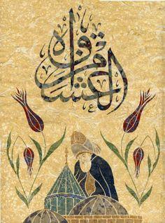 Ah mine-l aşkAKKASE HÜSN-İ HAT EBRUSU : Sadreddin Özçimi Ebru