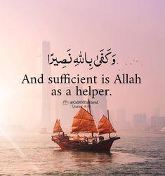 Hadith Quotes, Muslim Quotes, Qoutes, Quran Urdu, Islam Quran, Islam Beliefs, Islamic Teachings, Quran Quotes In English, Beautiful Quran Verses