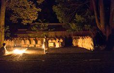 神嘗祭|年間行事|神宮の祭典と催し|伊勢神宮