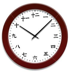 japanese-kanji-numbers-clock.jpg - http://wanelo.com/p/3878170/learn-japanese-online-rocket-japanese