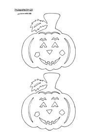 Tekvica - jesenné vystrihovačky na okno Kirigami, Fall Crafts, Paper Cutting, Quilling, Dates, Creative Crafts, Creativity, Fall Halloween, Autumn Crafts