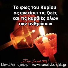 Greek Easter, Greek Quotes, Art, Art Background, Kunst, Performing Arts, Art Education Resources, Artworks
