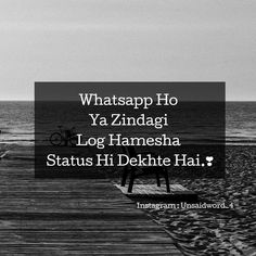 Right Stay Quotes, Shyari Quotes, Girly Quotes, Photo Quotes, Poetry Quotes, Life Quotes, Allah Quotes, Deep Words, True Words
