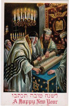 Biblical Hebrew, Biblical Art, Jewish History, Jewish Art, Jewish Greetings, Happy Rosh Hashanah, Arte Judaica, Jewish Festivals, Jewish Celebrations