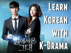 Learn Korean with K-Dramas: My Love From Another Star