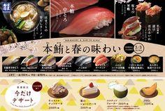 【画像あり】はま寿司のココナッツ頼んだらデカ過ぎてワロタwwwwww - おいしいお