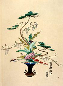 新撰 瓶花図彙 Ikebana Flower Arrangement, Flower Vases, Flower Art, Floral Arrangements, Traditional Japanese Art, Chinoiserie Wallpaper, Design Theory, Japanese Flowers, Japan Art