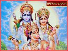 RAM BHAKTH HANUMAN