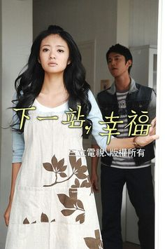 Autumn Concerto! Autumns Concerto, Thai Drama, Drama Series, Series Movies, Dramas, Chinese, Asian, Japanese, Pictures