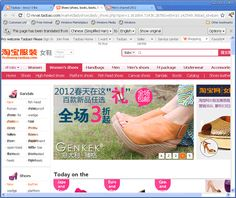 FreeShoppingChina.com is a China Shopping Service Agent as well as English Taobao Agent and Alibaba/1688 Purchase Agent providing shopping service for people who want to buy or purchase products from taobao and China's online stores. FreeShoppingChina may also be called as China Buying Agent or China Purchase Agent because of the shopping and purchase agent service.