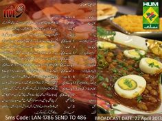 Learn about history of indian cuisine here. Chef Recipes, My Recipes, Chicken Recipes, Cooking Recipes, Recipies, Masala Tv Recipe, Urdu Recipe, Main Course Dishes, Veg Dishes