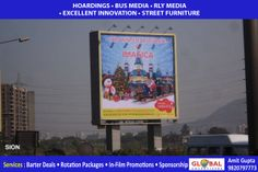 Adlabs Imagica Theme Park - OOH Media Mumbai  Outdoor Advertising Agency - Global Advertisers: The Ultimate Choice in Outdoor Advertising Premium Quality Hoardings at Prominent Areas of Mumbai, Maharashtra For attractive package deals contact us now – Mr. Sanjeev Gupta -9820082849   ¬¬¬  www.globaladvertisers.in