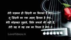 Romantic Hindi Shayari For Your Love - https://funnytube.in/romantic-hindi-shayari-for-your-love/