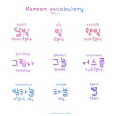 different shades of light #korean