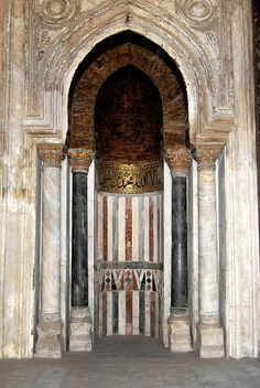 Cairo, Toulon Mosque, Mihrab... Resembles the Ancient Great Temples.