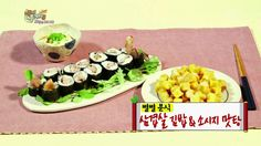 Enjoy Korea with Hui: 'Happy Together Night Cafeteria,' Byul's Pork Bell...