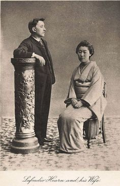 Koizumi Setsue and Lafcadio Hearn (1850 – 1904), known also by the Japanese name Koizumi Yakumo (小泉 八雲?), who was an international writer, known best for his books about Japan.