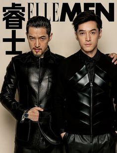 Chinese actor HU Ge wears looks from the #EmporioArmani Fall Winter 2016 collection on the two November covers of ELLE MEN China.