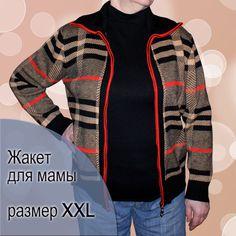 Aliexpress, Жакет в клетку, в размере XXL + детальные фото - http://aliotzyvy.ru/aliexpress-zhaket-v-kletku-v-razmere-xxl-detalnye-foto/