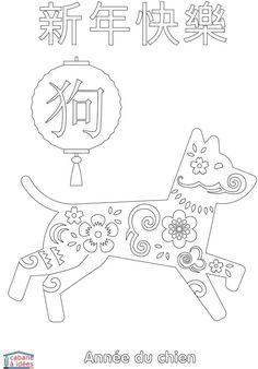 Coloriage Animaux Horoscope Chinois.12 Meilleures Images Du Tableau Horoscope Chinois 2018 12 Zodiac