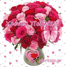 Floral Wreath, Happy Birthdays, Wreaths, Decor, Floral Crown, Decoration, Door Wreaths, Deco Mesh Wreaths, Decorating