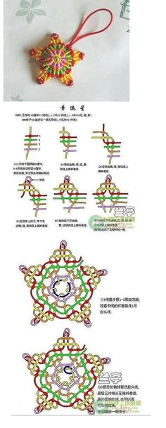 friendship bracelet knot star<--- well...... That looks complicated...... But cool