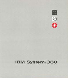 IBM System 360 brochure