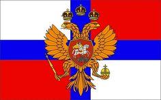 Наиболее вероятный вид флагов корабля Орел (1663)