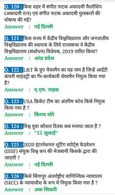 Indian History Gk In Hindi General Knowledge Quiz Questions, Gk Questions And Answers, This Or That Questions, General Quiz, Gernal Knowledge, Knowledge Quotes, Hindi Language Learning, Gk In Hindi, Learn Hindi