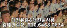 대전풀사롱 대전풀살롱 김태인팀장01064680634