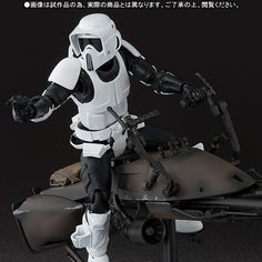 S.H.Figuarts Star Wars Biker Scout with Speeder Bike [Bandai]- Web exclusive Biker Scout with Speeder Bike! From Bandai's S.H.Figuarts Star Wars line of highly-detailed action figures! Supplies are very limited! Purchase limit of 1 per customer pleas Shop Geek, This Is Us Movie, Galactic Republic, Imperial Army, Japan News, Star Wars Collection, Clone Wars, Action Figures, Stars