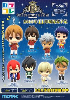 Mechanical Japan: KING OF PRISM by Pretty Rhythm - Color Colle (Movic)