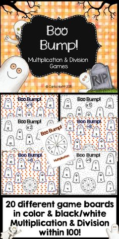 Print & play bump games for multiplication and division within 100 (boards for each factor from x1 to x10, and the corresponding division facts).  My kids are crazy for bump--these are a sure winner!