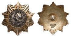 Order of Kutuzov Class Online Bidding, Coins, Auction