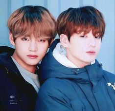 Read *Taekook special* from the story The Prince's Moon ☾ by xthirstaex with 470 reads. Kim Taehyung: Taehyung has always been different. Jungkook Jeon, Jungkook V, Bts Bangtan Boy, Hoseok, Namjoon, Taekook, Vkook Memes, Bts Memes, Billboard Music Awards