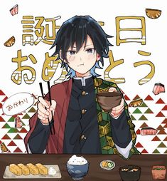 Anime: Demon Slayer Kimetsu No Yaiba 5 Anime, Anime Demon, Anime Art, Demon Slayer, Slayer Anime, Otaku, Demon Hunter, Handsome Anime Guys, Animated Cartoons