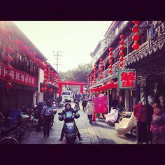 Suzhou, China  Old and new...
