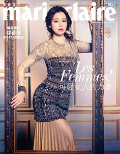 Vivian Hsu for Marie Claire Taiwan May 2016