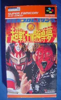 #SuperFamicom :  Fantastic Story Japanese Pro Wrestling http://www.japanstuff.biz/ CLICK THE FOLLOWING LINK TO BUY IT ( IF STILL AVAILABLE ) http://www.delcampe.net/page/item/id,0377644904,language,E.html