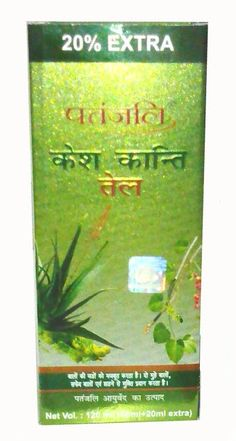 patanjali products #patanjali kesh kaanti hair oil